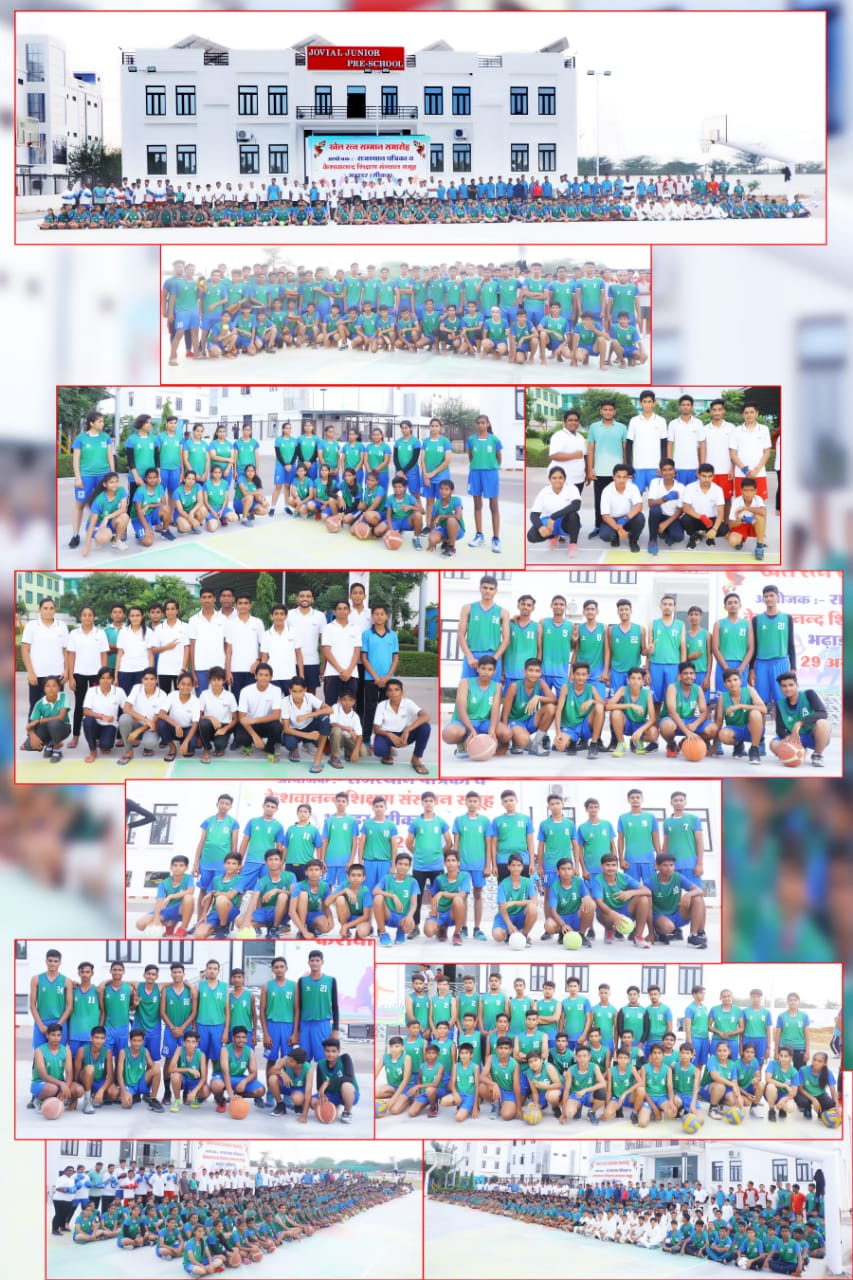 Keshwanand Sports Teams
